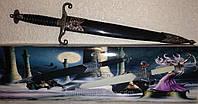 Морской сувенирный кортик. кортик подарочный на стену и в коллекцию.