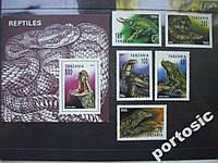 5 марок и блок Танзания 1993 пресмыкающиеся