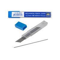 Грифели для механических карандашей Buromax ВМ8698 HB 0,7 мм