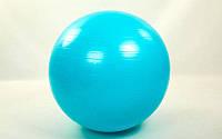 Мяч для фитнеса (фитбол), гладкий, глянцевый.  FI-1984, d-75 см.