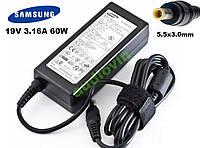 Блок питания адаптер  Samsung 19V 3,16A 60W5.5x3.0