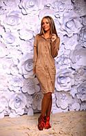 Платье халат Замшевое бежевое