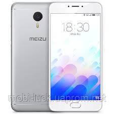 Оригинальный Meizu M3S 16 GB 8 ядер, 13 Мп, 5 дюймов.