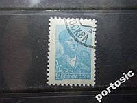 Марка СССР 1959 стандарт сталевар голубой