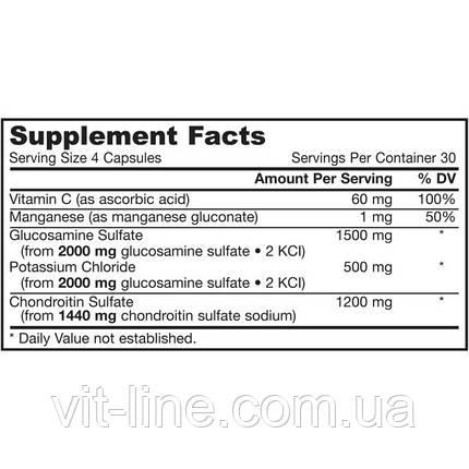 Комплекс Глюкозамин + Хондроитин, 120 капсул Jarrow Formulas, фото 2