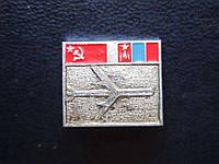 Значок самолёт Аэрофлот СССР Монголия