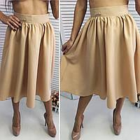 Красивая женская расклешенная юбка по колено, материал габардин, бежевая