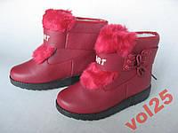 Зимние ботинки на меху, размер 41