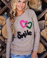 Молодежный свитер | Hearts sk
