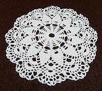Салфетки ручной работы, D 22 cm,  белая