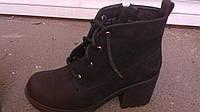 Удобные женские ботиночки из нубука черный.