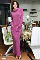 Платье ангора макси с воротником хомут и карманами по бокам