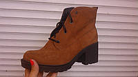 Удобные женские ботиночки из нубука коричневый.