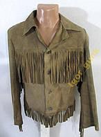 Куртка кожаная S (плечи 45 см) ЕКСКЛЮЗИВ!