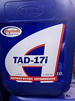 Масло ТАД-17И (10л)      Агринол