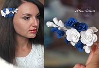 """Заколка с цветами """"Веточка бело-синих роз"""" .Украшения для волос, фото 1"""