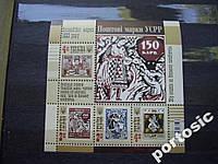 Блок Украина 2012 Почтовые марки УНР MNH