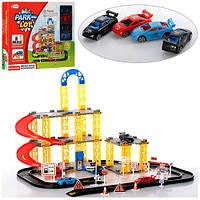 Детский игровой набор гараж 0908
