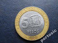 5 песо Доминикана 2002