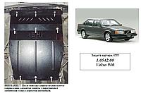 Защита двигателя вольво Volvo 940 1991-1998 V-2,4D