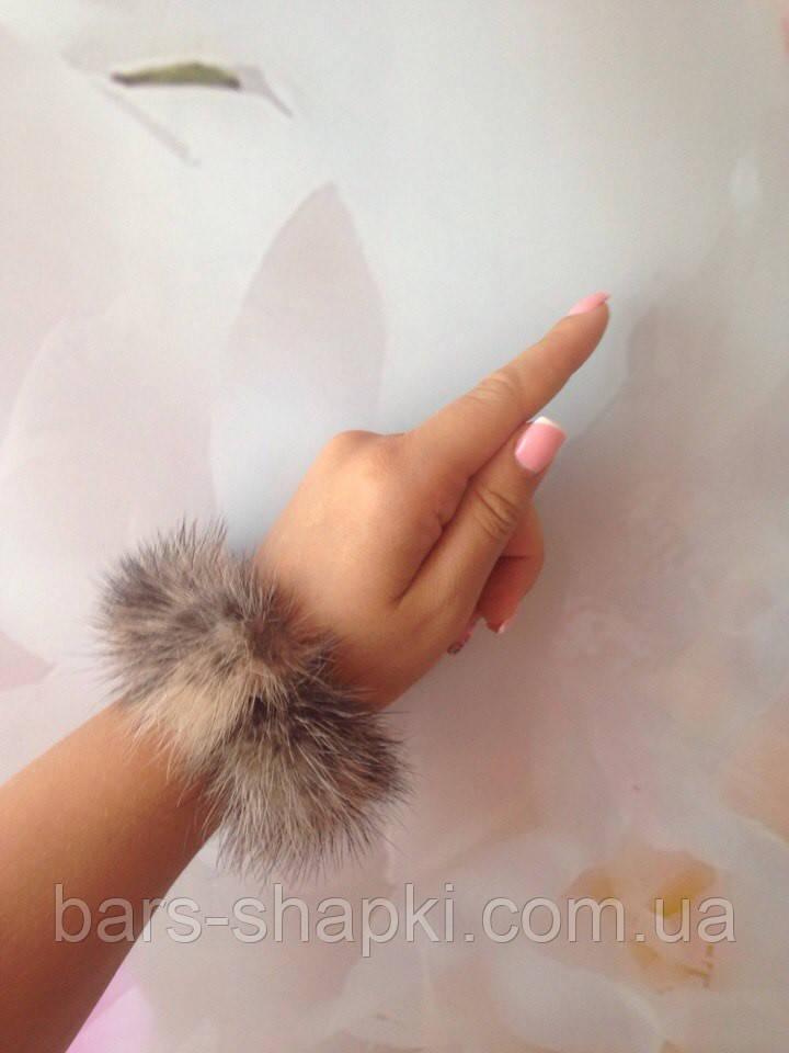 Норковый браслет на руку, можно как резиночку для волос