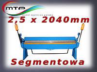 Листогибочный станок  2040x2,5mm