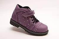 Стильные осенние ботиночки для девочек