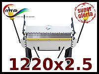 Листогибочный станок 1220x2,5