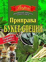 """Приправа букет специй 30 г""""Впрок"""""""