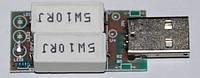 USB Нагрузочный резистор на 1А.