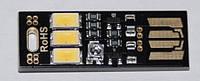 Мини USB диодные лампы 0.5W с выключением от света