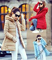 Куртка пуховик с полу-рукавичкой трапеция осень зима