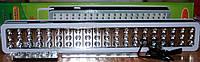 Фонарь 60 LED ламп YT-608,1600мАч 5Ч работы+пульт