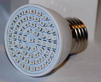 LED лампа для растений 600LM 72 диода 2835.полный спектр