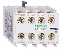 Блок допоміжних контактів Schneider Electric LA1KN22 2НО+2НЗ