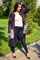 Х8004/1 Пальто кашемир+мех батал в расцветках, фото 3