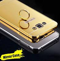 Чехол бампер зеркальный  Samsung Galaxy J7 J700 модель 2015 года