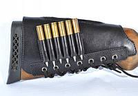 Патронташ на приклад кожа со вставкой 7,62 нарезные, черный