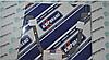 3939353/3901734/3914301/87447962 Прокладка задней крышки QSC8.3/ISC8.9/QSL