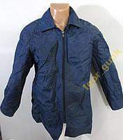 Куртка непромокаемая, WINDPROFF, двуслойная!