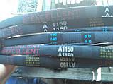 Приводний ремінь А-1150 Excellent, фото 4