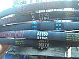 Приводний ремінь А-1150 Excellent, фото 5