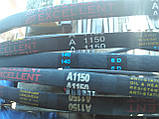 Приводний ремінь А-1150 Excellent, фото 7
