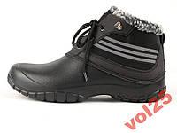 Ботинки зимнии мужскии непромокаемые размер 40