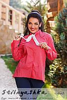 Женская рубашка большого размера с галстуком коралл