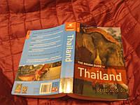 Книга THAILAND Тайланд на английском языке