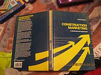 Книга английский язык по маркетенгу PAUL PEARCE