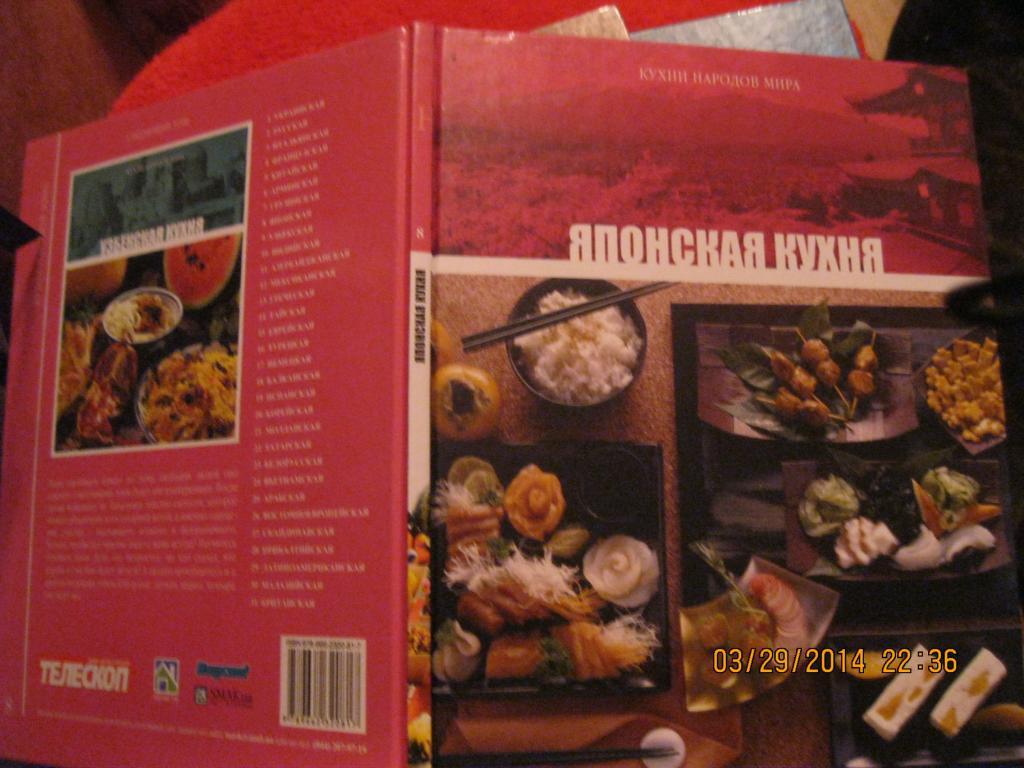 Набор 3 книги=Книга кухня рецепты  кухни мира индия +япония+ вьетнам рецепты
