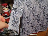Блуза фирменная ЖЕНСКАЯ блузка кофточка 22 56 XXL