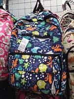 Молодежный городской рюкзак Подводный мир